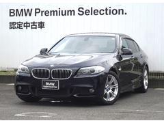 BMW523i Mスポーツパッケージ フロント電動シート 地デジ