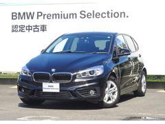 BMW218dアクティブツアラー パーキングSPkg プラスPkg