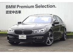 BMW740i Mスポーツ モカナッパーレザー ガラスサンルーフ