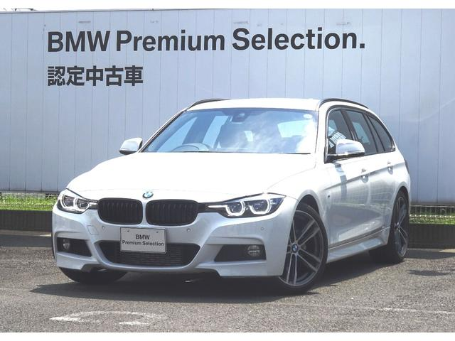BMW 318iツーリング Mスポーツ エディションシャドー CFA