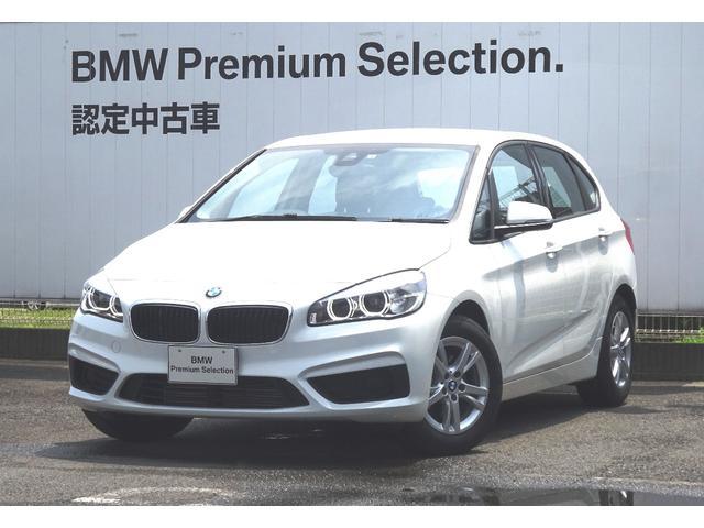 BMW 218iアクティブツアラー ドライビングアシスト
