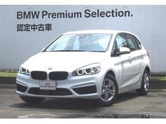 BMW218iアクティブツアラー ドライビングアシスト