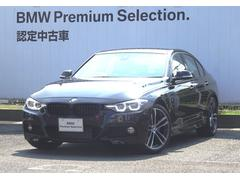 BMW318i Mスポーツ エディションシャドー MF液晶パネル