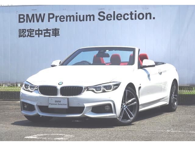 BMW 440iカブリオレ Mスポーツ ダコタコーラルレッドレザー