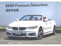 BMW440iカブリオレ Mスポーツ ダコタコーラルレッドレザー