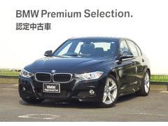 BMW320i Mスポーツ iDriveHDDナビ リアカメラ