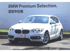 BMW118d スポーツ アクティブクルーズC パーキングSPkg