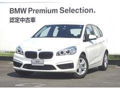 BMW218iアクティブツアラー ドライビングアシスト HDDナビ