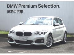 BMW118i Mスポーツ アクティブクルーズC リアビューカメラ