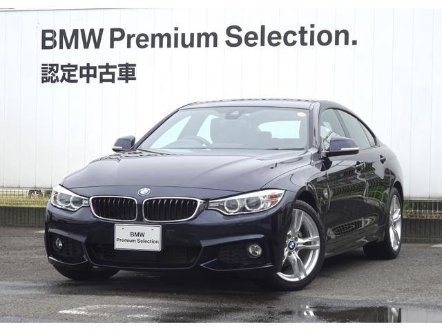 BMW 420iグランクーペ Mスポーツ アクティブクルーズC