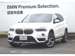 BMW X1xDrive 18d xライン ハイラインパッケージ PDC