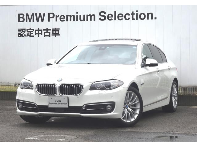 5シリーズ(BMW) 523iラグジュアリー 中古車画像