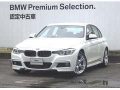 BMW330e Mスポーツアイパフォーマンス アクティブクルーズC