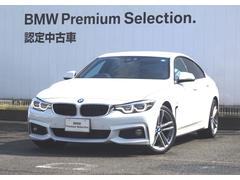 BMW420iグランクーペ Mスポーツ ファストトラックPkg
