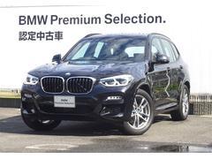 BMW X3xDrive 20d Mスポーツ アクティブクルーズC