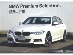 BMW320d Mスポーツ ブラックレザーシート アクティブCC