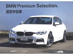 BMW320i Mスポーツ エディションシャドー ブラックレザー