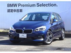 BMW218dアクティブツアラー スポーツ パーキングSPkg