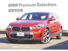 BMWxDrive 20i MスポーツX アクティブクルーズC