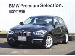BMW118d スタイル アクティブクルーズC パーキングSPkg