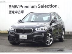 BMW X1sDrive 18i Mスポーツ ヘッドアップD ACC
