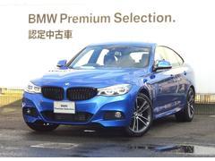 BMW320d xDrive グランツーリスモ Mスポーツ ACC