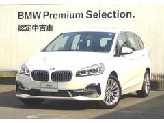BMW218dグランツアラー ラグジュアリー ブラックレザーシート