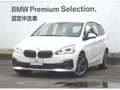 BMW218iグランツアラー スポーツ アクティブクルーズC