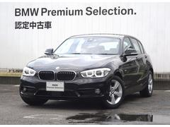BMW118d スポーツアクティブクルーズC パーキングSPkg