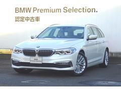 BMW523iツーリング ラグジュアリー キャンベラベージュダコタ