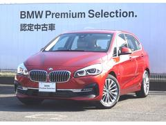 BMW218iアクティブツアラー ラグジュアリー アクティブCC