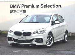 BMW218dアクティブツアラー Mスポーツ パーキングSPkg