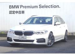 BMW523iツーリング Mスポーツ アクティブクルーズC 地デジ