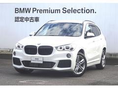 BMW X1xDrive 18d Mスポーツハイラインパッケージ CFA