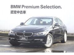 BMW320iラグジュアリーサドルブラウンレザーシート Dアシスト