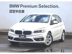 BMW218iアクティブツアラー アドバンスドパーキングSPkg
