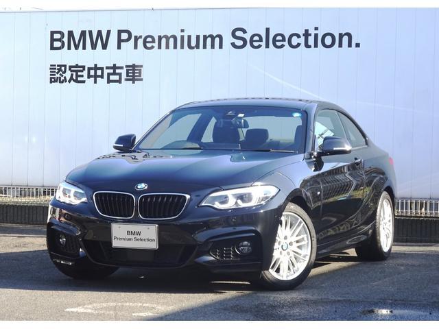 2シリーズクーペ(BMW)220iクーペ Mスポーツ 中古車画像