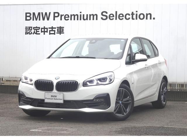BMW 218iアクティブツアラー スポーツ パーキングSPkg