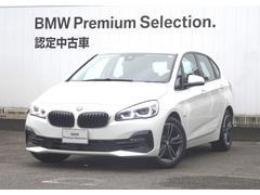 BMW218iアクティブツアラー スポーツ パーキングSPkg