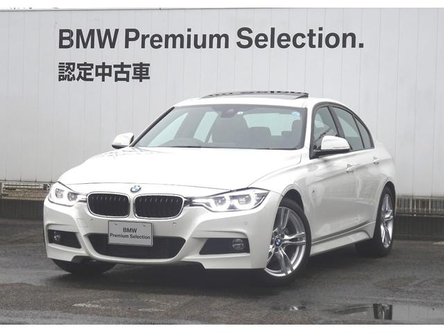 BMW 320d Mスポーツ アクティブクルーズC ガラスサンルーフ