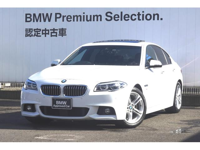 BMW 523d Mスポーツ ハイラインパッケージ ガラスサンルーフ