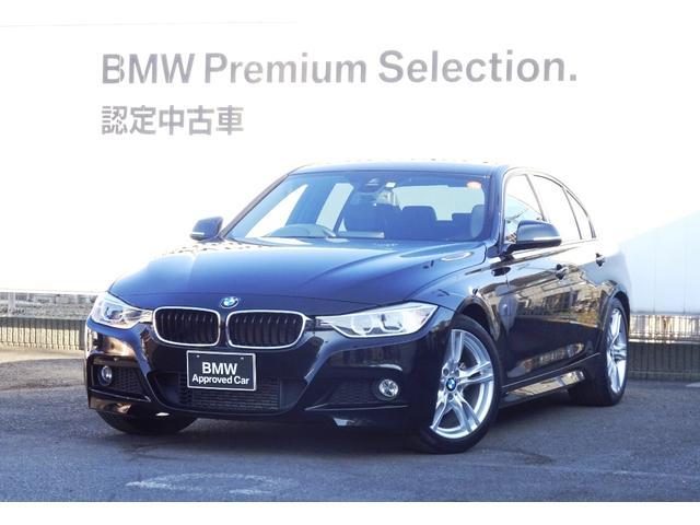 BMW 320i Mスポーツ 認定中古車 ブラックレザーシート