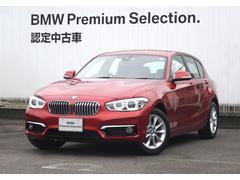 BMW118d スタイル パーキングSPkg コンフォートPkg
