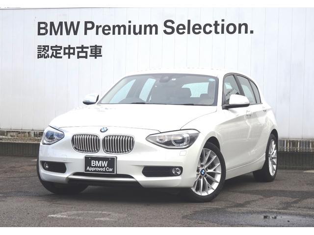 BMW 116i ファッショニスタ 認定中古車 オイスターレザー