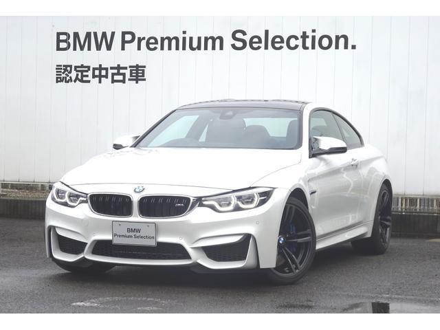 BMW M4クーペ 認定中古車 ブラックレザーシート ヘッドアップD