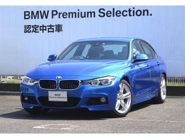 BMW 330e Mスポーツアイパフォーマンス 認定中古車 ACC