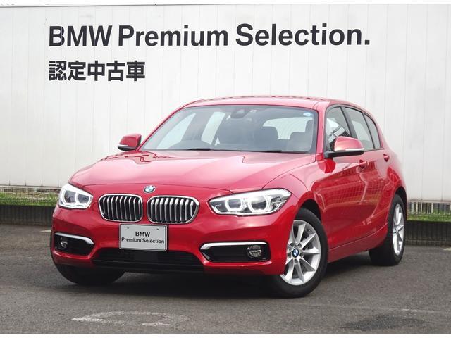 BMW 118i スタイル 認定中古車 アクティブクルーズC