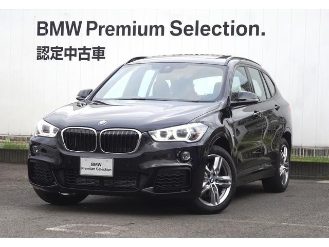 BMW xDrive 20i Mスポーツ 認定中古車 レザーシート