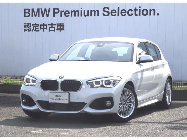 BMW 118i Mスポーツ 認定中古車 アクティブクルーズC