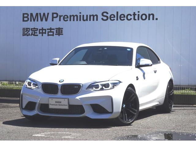 BMW ベースグレード 認定中古車 ブラックレザー Dアシスト